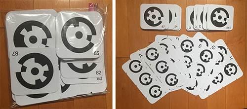PhotoModeler Card Letter Sheet Targets